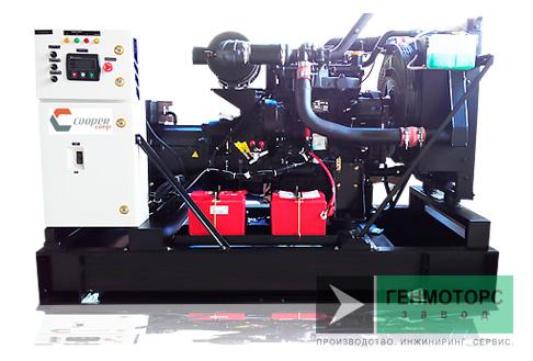 Дизельный генератор (электростанция) Cooper HG110CC
