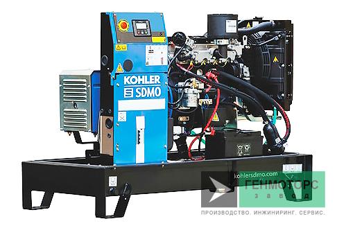 Дизельный генератор (электростанция) SDMO K12