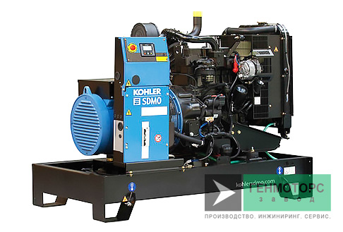 Дизельный генератор (электростанция) SDMO J44K