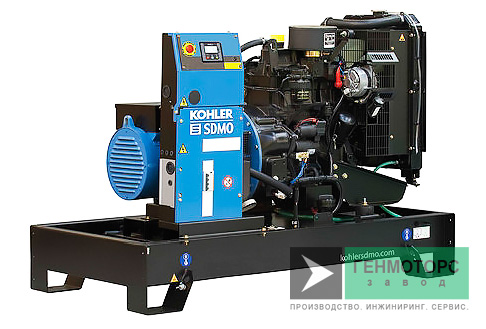 Дизельный генератор (электростанция) SDMO J22